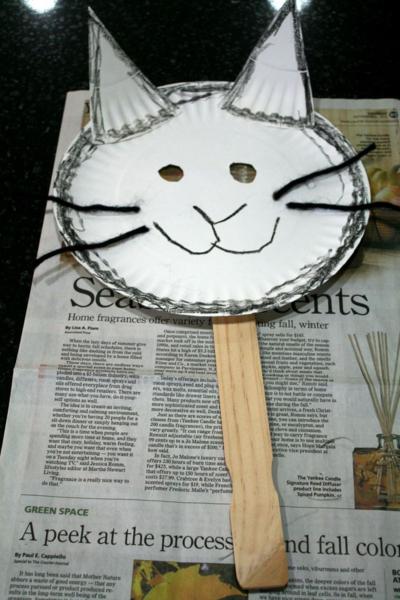 Kitten Mask - Kitten's First Full Moon - Off the Shelf